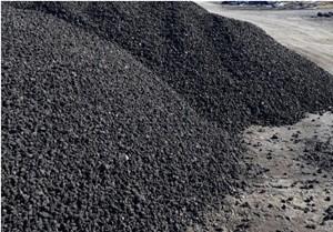 پوکه معدنی سیاه