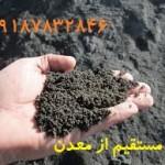 پوکه معدنی قروه در ساخت بتن